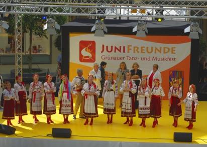 Junifreunde 2011